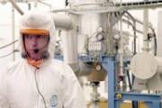 chemická továrna